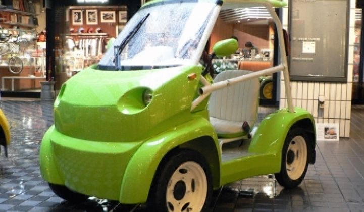 Japanese Firm Redesigns Toyota EV