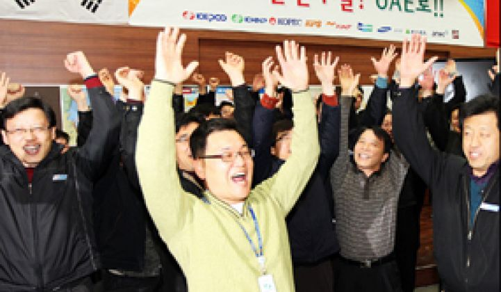The Price Is Right: Advanced Electricity Pricing in South Korea