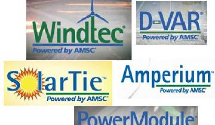 Wind Power: AMSC Employee Pleads Guilty to Passing Code to Sinovel