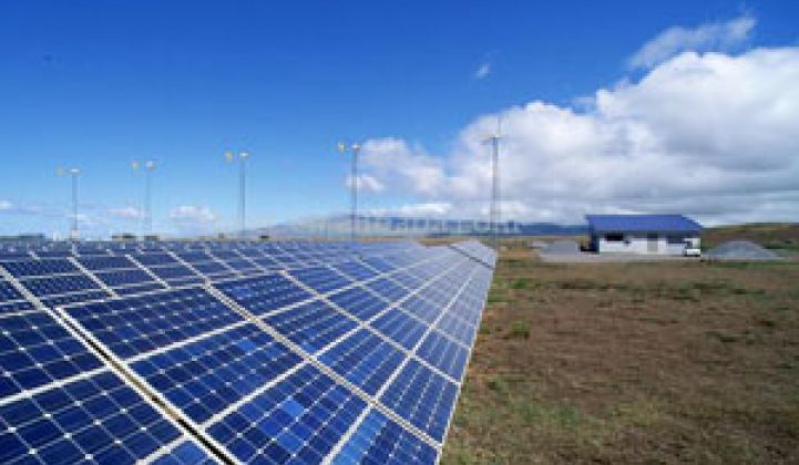 China Plans World's Largest Solar Power Plant