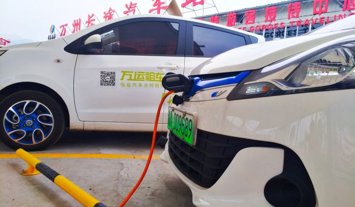 Three Chinese EV firms alone raised a total of $1.9 billion last quarter.