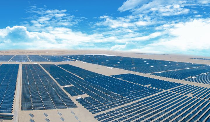 IEA: Global Solar PV Capacity Surpassed 227GW in 2015