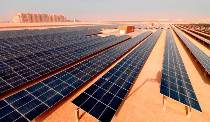 This raise represents one of the largest venture investments on record for a Middle Eastern solar company.