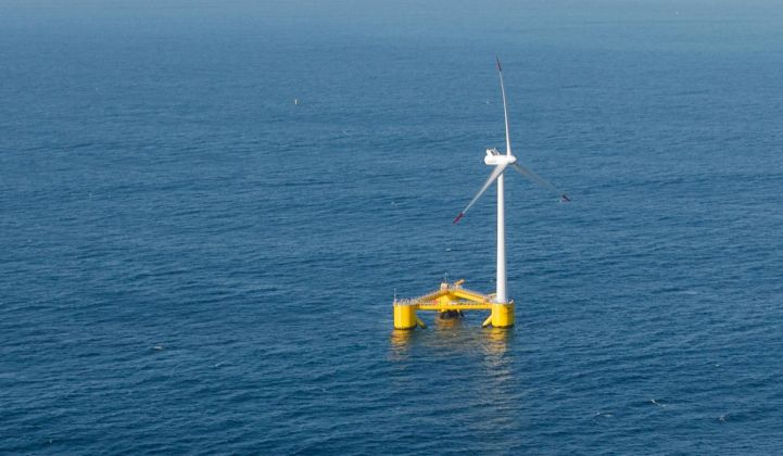 A consortium working to commercialize floating offshore wind farms has received a significant investment.