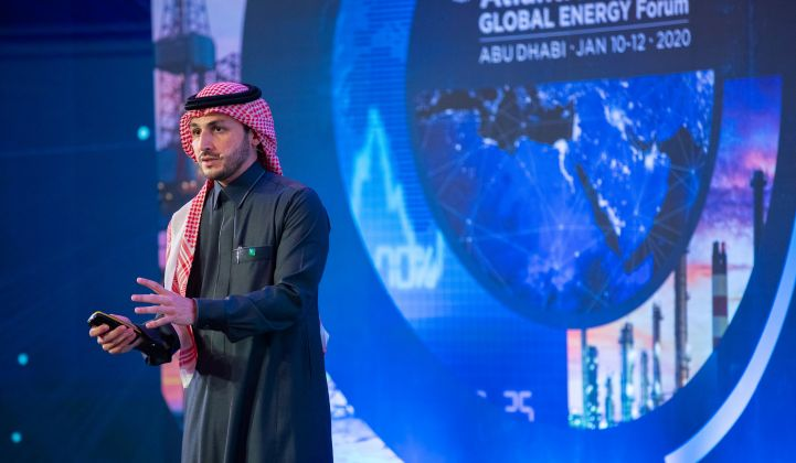 Saudi Aramco Energy Ventures has invested in 45 firms to date. (Credit: Atlantic Council)