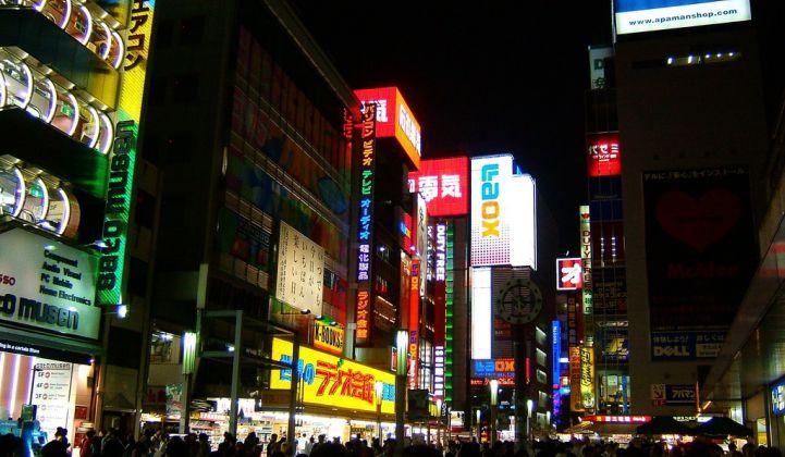 Toshiba, Landis+Gyr Land Tokyo Smart Meter Comms, MDM