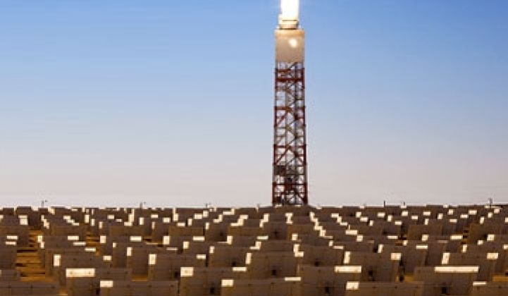 BrightSource Raises Another $35M for Ivanpah and CSP