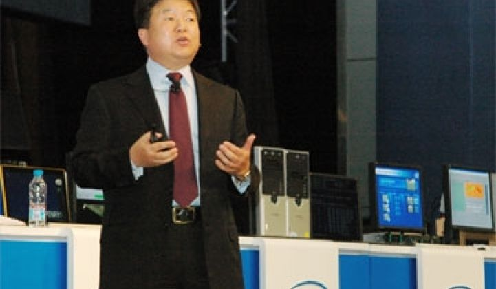 Intel Bigwig Eric Kim to Head Up Khosla Ventures' Soraa