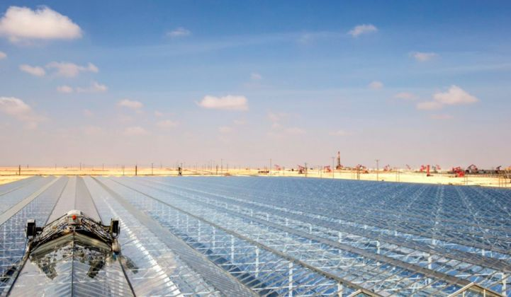GlassPoint Wins $53M From Oman, Shell, VCs for Solar Enhanced Oil Recovery