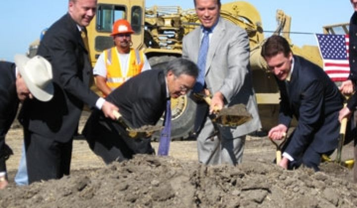 Solyndra: Fab 2 Construction Begins