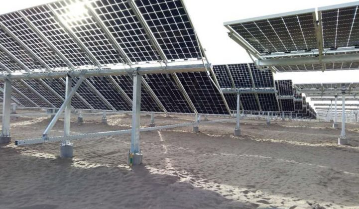 Technology and innovation drive the next generation of PV solutions.