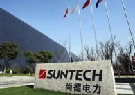 The Impact of Suntech's Insolvency on the US Module Supply Landscape